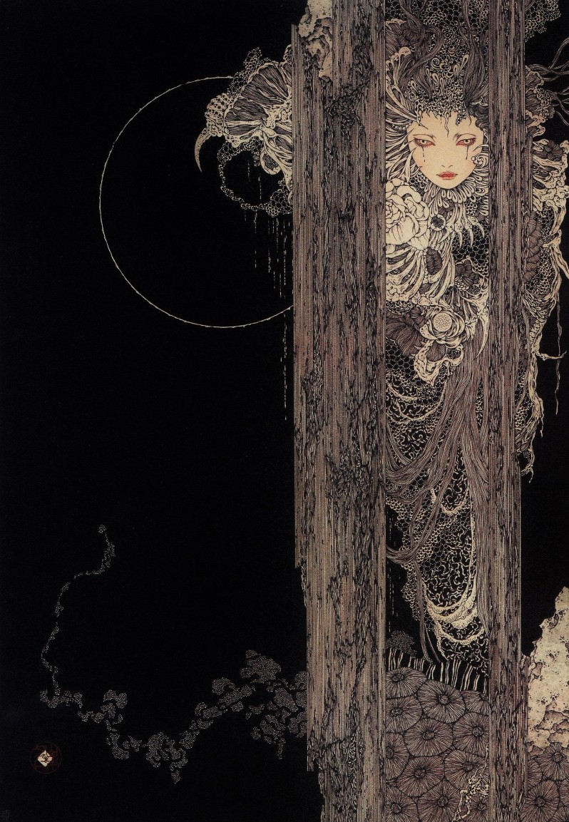 Takato Yamamoto, Vampire Metamorphosis II